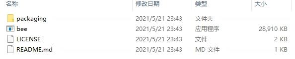 2021052115444580