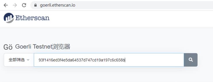 202105211950286